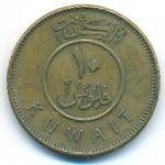 Кувейт, 10 филсов (2012 г.)