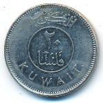 Кувейт, 20 филсов (2008 г.)