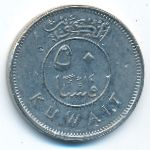 Кувейт, 50 филсов (2013 г.)