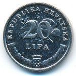 Хорватия, 20 лип (2017 г.)