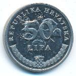 Хорватия, 50 лип (2007 г.)