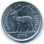 Маврикий, 1/2 рупии (2005 г.)