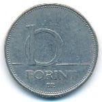 Венгрия, 10 форинтов (1993 г.)