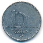 Венгрия, 10 форинтов (1995 г.)