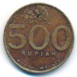 Индонезия, 500 рупий (2001 г.)