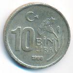 Турция, 10000 лир (1998 г.)