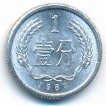 Китай, 1 фень (1983 г.)
