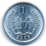 Китай, 1 фень (2006 г.)