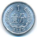 Китай, 1 фень (2007 г.)