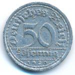 Веймарская республика, 50 пфеннигов (1920 г.)