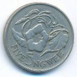 Замбия, 5 нгве (1968 г.)