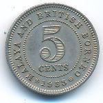 Малайя и Британское Борнео, 5 центов (1953 г.)