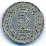 Малайя и Британское Борнео, 5 центов (1957 г.)