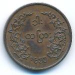 Бирма, 1 пья (1953–1955 г.)