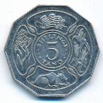 Танзания, 5 шиллингов (1993 г.)