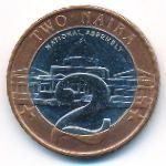 Нигерия, 2 найра (2006 г.)