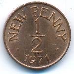 Гернси, 1/2 нового пенни (1971 г.)
