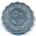 Ливия, 50 дирхамов (1975 г.)