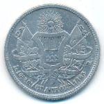 Гватемала, 4 реала (1865 г.)