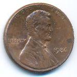 США, 1 цент (1986 г.)