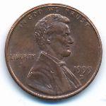 США, 1 цент (1999 г.)