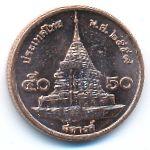 Таиланд, 50 сатанг (2016 г.)
