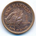 Гайана, 1 доллар (2005 г.)