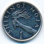 Танзания, 1 шиллинг (1992 г.)