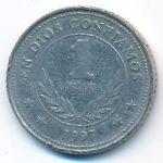 Никарагуа, 1 кордоба (1997 г.)