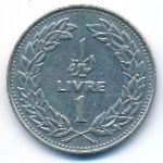 Ливан, 1 ливр (1977 г.)