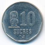 Эквадор, 10 сукре (1988 г.)