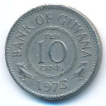 Гайана, 10 центов (1973 г.)