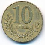Албания, 10 лек (1996–2000 г.)