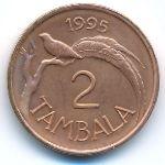 Малави, 2 тамбала (1995 г.)