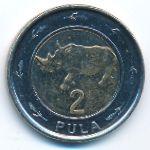 Ботсвана, 2 пулы (2013 г.)