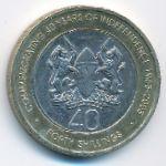 Кения, 40 шиллингов (2003 г.)