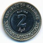 Мальдивы, 2 руфии (2017 г.)