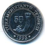 Туркменистан, 50 тенге (1993 г.)