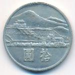 Тайвань, 10 юаней (1965 г.)