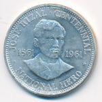 Филиппины, 1 песо (1961 г.)
