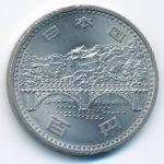 Япония, 100 иен (1976 г.)