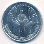 Ливия, 5 динаров (1981 г.)