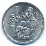 Египет, 10 пиастров (1975 г.)