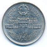 Египет, 10 пиастров (1979 г.)