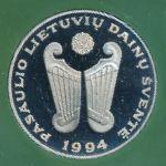 Литва, 10 лит (1994 г.)
