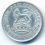 Великобритания, 6 пенсов (1918 г.)