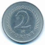 Венгрия, 2 форинта (1966 г.)