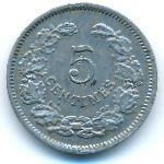 Люксембург, 5 сентим (1901 г.)