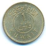 Кувейт, 1 филс (1961 г.)