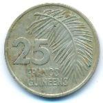 Гвинея, 25 франков (1987 г.)